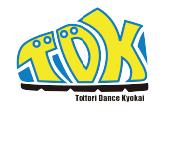 鳥取ダンス協会